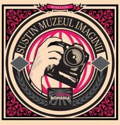 Petitie pentru infiintarea in Romania a unui Muzeu dedicat imaginii